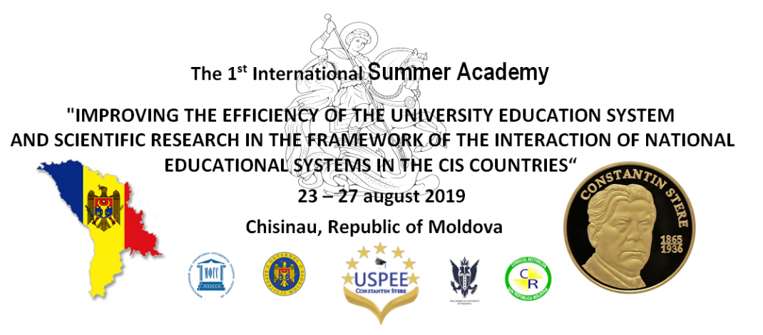 International-Summer-Academy